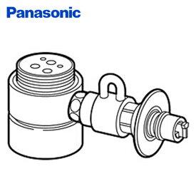 食器洗い乾燥機用分岐栓 CB-SME6 ナショナル National 水栓 パナソニック(Panasonic) 【送料無料】
