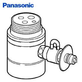 食器洗い乾燥機用分岐栓 CB-SMC6 ナショナル National 水栓 パナソニック(Panasonic) 【送料無料】