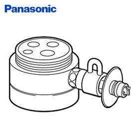 食器洗い乾燥機用分岐栓 CB-SMB6 ナショナル National 水栓 パナソニック(Panasonic) 【送料無料】
