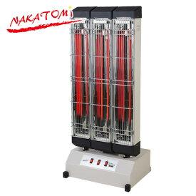 遠赤外線電気ヒーター IFH-30TP 電気暖房 シーズヒーター 電気ストーブ 遠赤外線 遠赤 ナカトミ(NAKATOMI) 【送料無料】