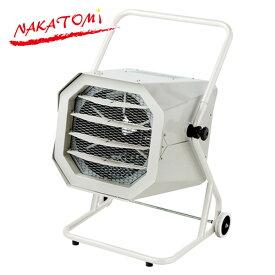 電気ファンヒーター TEH-100 電気暖房 業務用ヒーター ファンヒーター 作業場 ナカトミ(NAKATOMI) 【送料無料】