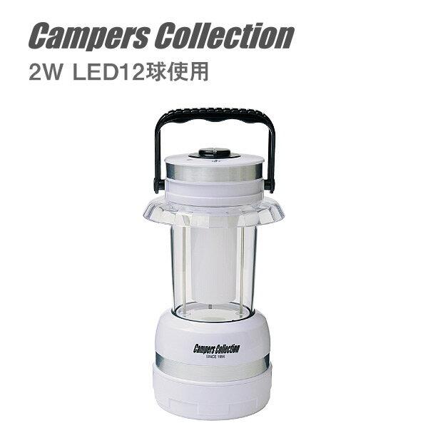 ネオキャンピングランタン FD-362W LEDランタン 電気ランタン キャンプ 照明 防災グッズ キャンプ用品 山善 YAMAZEN キャンパーズコレクション【送料無料】【あす楽】