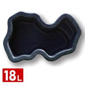 なごみ池 S 18L (庭園埋め込みタイプ) 池 プラ池 ひょうたん池 庭池 成型池 埋め込み ゼンスイ 【送料無料】