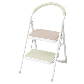 メッシュステップチェア YSC-2M(BE) ベージュ 踏み台 脚立 椅子 イス 折りたたみチェア 折り畳み 折畳み 山善 YAMAZEN【送料無料】 1119P