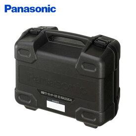 プラスチックケース EZ9658 電動工具 ツールケース ツールボックス パナソニック(Panasonic) 【送料無料】