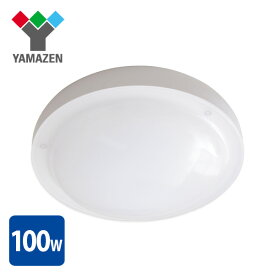 LEDミニシーリングライト 白熱電球100W相当 MLC-18 天井照明 LEDライト 照明器具 山善 YAMAZEN【送料無料】