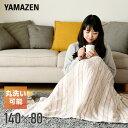 電気毛布 敷毛布 140×80cm YMS-14 電気敷毛布 電気敷き毛布 電気ブランケット 電気ひざ掛け毛布 シングルサイズ 山善…