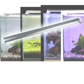 LEDランプ 90cm 水槽用 照明 ライト 水槽用照明 LEDライト 鑑賞魚 熱帯魚 アクアリウム アクセサリー ゼンスイ 【送料無料】