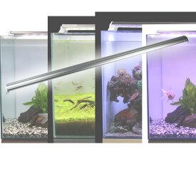 LEDランプ 150cm 水槽用 照明 ライト 水槽用照明 LEDライト 鑑賞魚 熱帯魚 アクアリウム アクセサリー ゼンスイ 【送料無料】