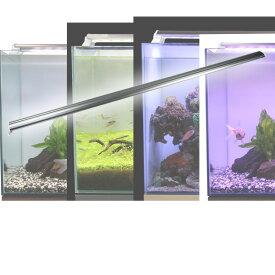 LEDランプ 180cm 水槽用 照明 ライト 水槽用照明 LEDライト 鑑賞魚 熱帯魚 アクアリウム アクセサリー ゼンスイ 【送料無料】