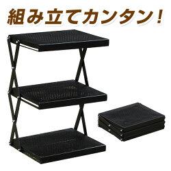 尾上製作所(ONOE)フォールディングラックFR-3035黒