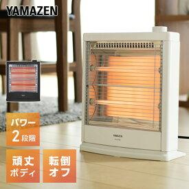 電気ストーブ(800/400W切替式) DS-D086 電気ヒーター 小型ヒーター 山善(YAMAZEN) 【送料無料】