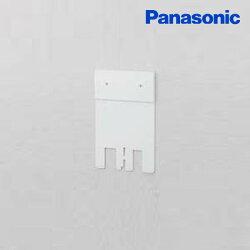パナソニック(Panasonic)ビューティー・トワレ用リモコンプレートAD-DLRCP1-F
