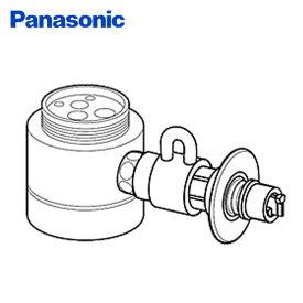 食器洗い乾燥機用分岐栓 CB-SKF6 ナショナル National 水栓 パナソニック(Panasonic) 【送料無料】