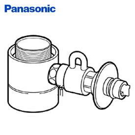 食器洗い乾燥機用分岐栓 CB-STKA6 ナショナル National 水栓 パナソニック(Panasonic) 【送料無料】
