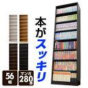本棚 本がすっきり オープンラック 56幅 CPB-1855J 大容量 書棚 多目的棚 フリーラック ラック 山善 YAMAZEN【送料無…