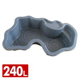なごみ池 LW 240L (庭園埋め込みタイプ) 池 プラ池 ひょうたん池 庭池 成型池 埋め込み ゼンスイ 【送料無料】