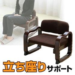 山善(YAMAZEN)立ち上がりラクラク座椅子ローバックWYZ-55(DBR)ダークブラウン