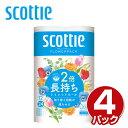 日本製紙クレシア スコッティ トイレットペーパー フラワーパック 2倍巻き12ロール(シングル)12ロール×4パック=48ロ…
