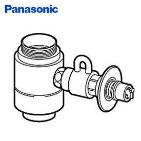 食器洗い乾燥機用分岐栓 CB-SXG7 ナショナル National 水栓 パナソニック(Panasonic) 【送料無料】
