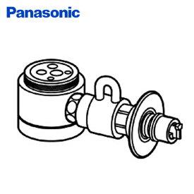 食器洗い乾燥機用分岐栓 CB-SSG6 ナショナル National 水栓 パナソニック(Panasonic) 【送料無料】
