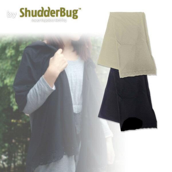 インセクトシールド(insect shield) 虫よけストール シャダーバグ SB-ST デング熱対策 蚊 害虫 虫除け ウエア 防虫 日焼け 【送料無料】