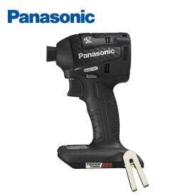 充電式インパクトドライバー (本体のみ) EZ75A7X-B ブラック 充電ドライバー 電動ドライバー 充電インパクトドライバー パナソニック Panasonic 【送料無料】