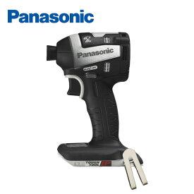 充電式インパクトドライバー (本体のみ) EZ75A7X-H グレー 充電ドライバー 電動ドライバー 充電インパクトドライバー パナソニック Panasonic 【送料無料】