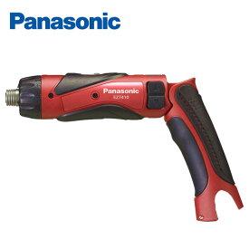 充電式 スティックドリルドライバー 3.6V(本体のみ) EZ7410XR1 レッド 電動ドライバー 電動ドリル 充電式ドライバー パナソニック Panasonic 【送料無料】