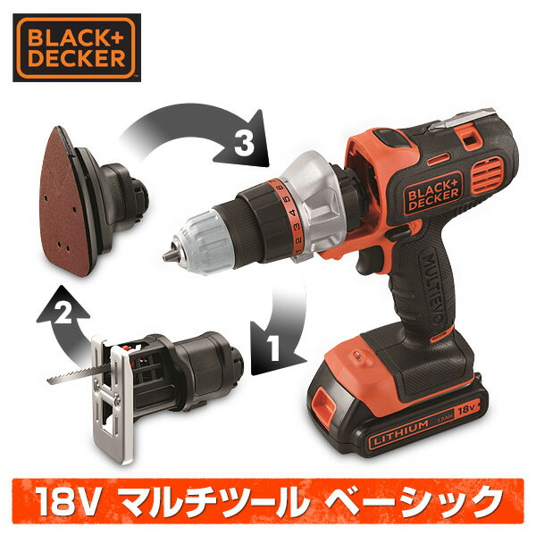 ブラックアンドデッカー(BLACK&DECKER) 18Vマルチツール ベーシック EVO183B1 ドリルドライバー/ジグソー/サンダー 電動工具 電動ドライバー 電動ドリル 充電ドライバー 【送料無料】【あす楽】