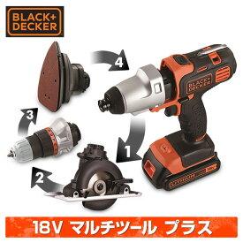 18Vマルチツール プラス EVO183P1 インパクトドライバー/丸ノコ/ドリルドライバー 電動工具 電動ドライバー 電動ドリル 充電ドライバー ブラックアンドデッカー(BLACK&DECKER) 【送料無料】