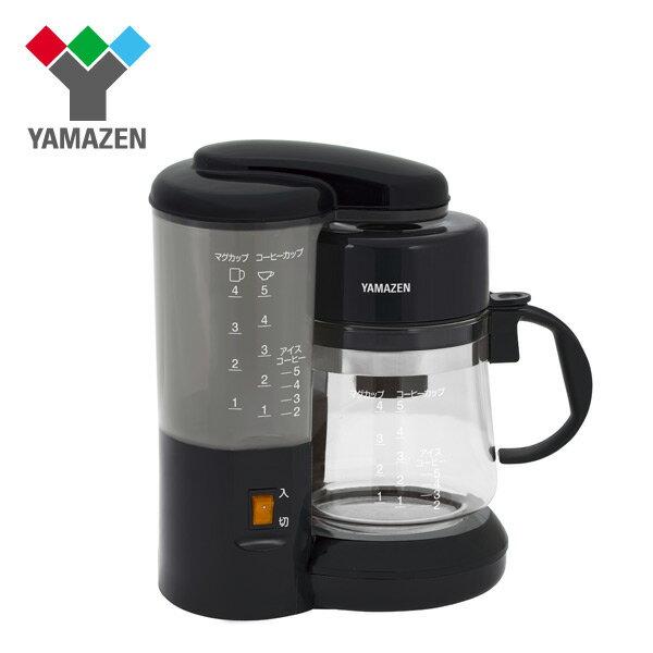 コーヒーメーカー YCA-500(B) ブラック ホットコーヒーメーカー coffee 珈琲 5杯分 山善 YAMAZEN【送料無料】【あす楽】