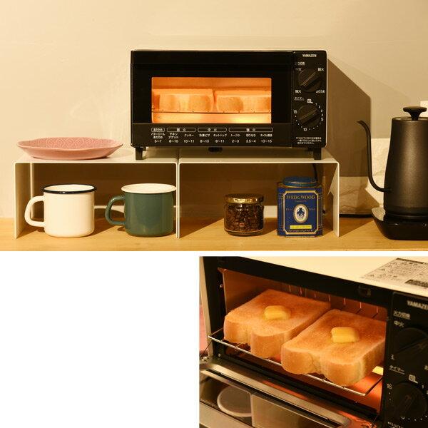 オーブントースター (4段階火力切替式) YTB-D100(W) ホワイト トースター パン焼き オーブン 山形パン 山善 YAMAZEN【送料無料】【あす楽】