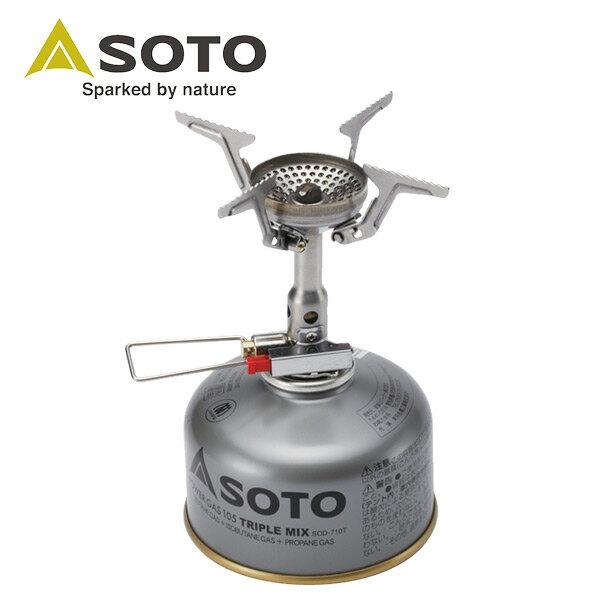 【GWも出荷中】新富士バーナー(SOTO) AMICUS(アミカス) SOD-320 シングルバーナー ガスバーナー コンロ ストーブ キャンプ用品 【送料無料】