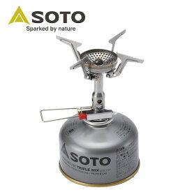 AMICUS(アミカス) SOD-320 シングルバーナー ガスバーナー コンロ ストーブ キャンプ用品 新富士バーナー(SOTO) 【送料無料】