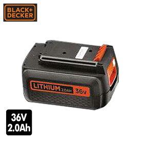 36V 2.0Ahリチウムイオンバッテリー BL2036 リチウムバッテリー用 充電器 電池パック ブラックアンドデッカー(BLACK&DECKER) 【送料無料】【あす楽】