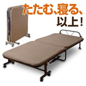 折りたたみベッド(シングル) BB-7S(WKZ) クワゾメ 折り畳みベッド 折畳みベッド 折りたたみベット 簡易ベッド 組立簡単 山善 YAMAZEN【送料無料】