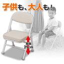 ミニチェアー YS-10MINI(IV) アイボリー パイプチェア 折りたたみチェア 折り畳み 折畳 折畳み 椅子 イス いす チェアー 山善 YAMAZEN【送料無料】