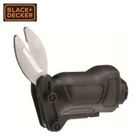 ハサミヘッド EMS183 切断工具 カット はさみ ブラデカ ブラックアンドデッカー(BLACK&DECKER) 【送料無料】