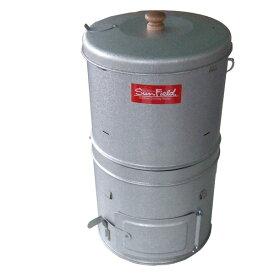 燻製 スモーカー スモークシェフ (スモークチップ付き) F-240 くん製 燻製機 燻製器 スモーク料理 BBQ バーベキュー スモークチップ ホンマ製作所(サンフィールド/SunField) 【送料無料】