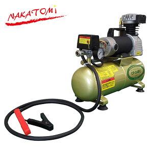 24V DCエアーコンプレッサー CP-24BC エアコンプレッサー 空気入れ エア工具 ナカトミ(NAKATOMI) 【送料無料】