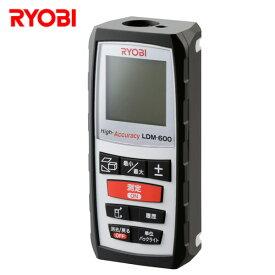 レーザー距離計 (尺/坪 表示切替付き) LDM-600 計測用具 計測機器 測定器 測定機 面積 体積 高さ 幅 電子メジャー 採寸 リョービ(RYOBI) 【送料無料】