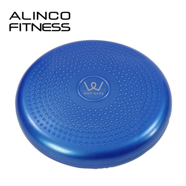 エクササイズクッション EXG027A バランスボール ヨガボール バランス運動 ストレッチ運動 アルインコ ALINCO【送料無料】【あす楽】