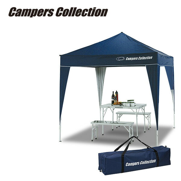 FHC-200HUVP(NV) tent one-touch awning sunshade with one piece of YAMAZEN (YAMAZEN) c&ers collection high compact patio tarp (200*200) awning side sheet  sc 1 st  Rakuten & e-kurashi: FHC-200HUVP(NV) tent one-touch awning sunshade with one ...