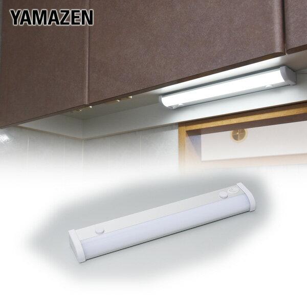LED多目的灯 460lm (幅35.4cm) LT-B05N キッチンライト 流し元灯 LEDライト 工事不要 山善 YAMAZEN【送料無料】【あす楽】