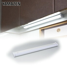LED多目的灯 1170lm (幅60.4cm) LT-B13N キッチンライト 流し元灯 LEDライト 工事不要 山善 YAMAZEN【送料無料】