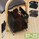 手荷物 収納ボックス メッシュ 37×25cm HTB-S バスケット かご カゴ かばん バッグ 鞄 収納 鞄置き かばん置き 山善 …