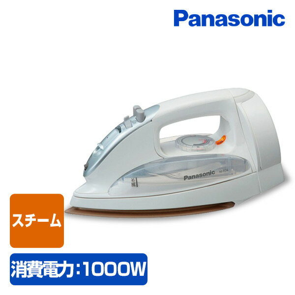 パナソニック(Panasonic) コードリール式スチームアイロン NI-R36-S シルバー 【送料無料】