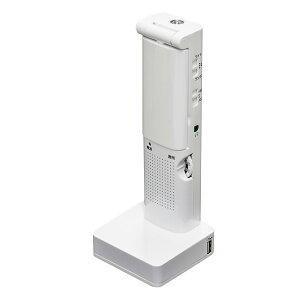 AM/FMラジオ付 多機能 LEDランタンダイナモ/乾電池/USB充電 ECO-7 手回し式 携帯充電器 LEDライト 防災 災害 備蓄 ダイナモランタン 太知ホールディングス(KOBAN) 【送料無料】