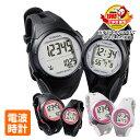 ウォッチ万歩計 DEMPA MANPO TM-450&TM-500 万歩計付き 電波時計 腕時計型万歩計 歩数計 腕時計 ペアウォッチ 山佐(…
